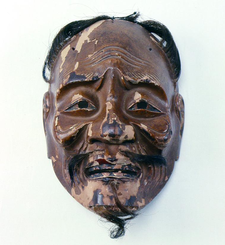 能面(敦賀市指定文化財:室町時代